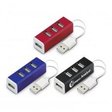 Promotional Aluminium USB Hub